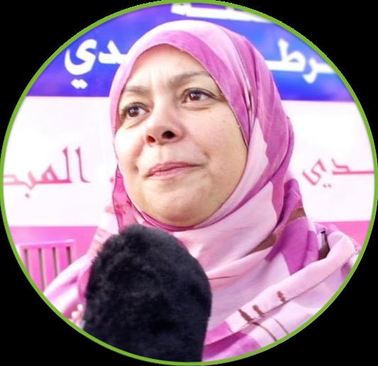 Hamida Kettab